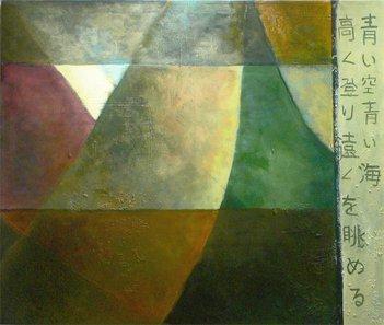 1061c31d92-maleri-japansk-eftermiddag_edited1